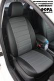 эко-3 (черный+темно-серый) Форд фокус-2