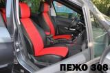эко-14 (черный+красный) ПЕЖО 308
