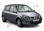 Кузов - Авточехлы Renault Scenic II 2003-2009