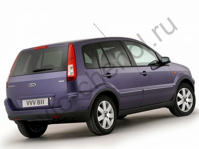 Коврики Ford Fusion (2002-2012)