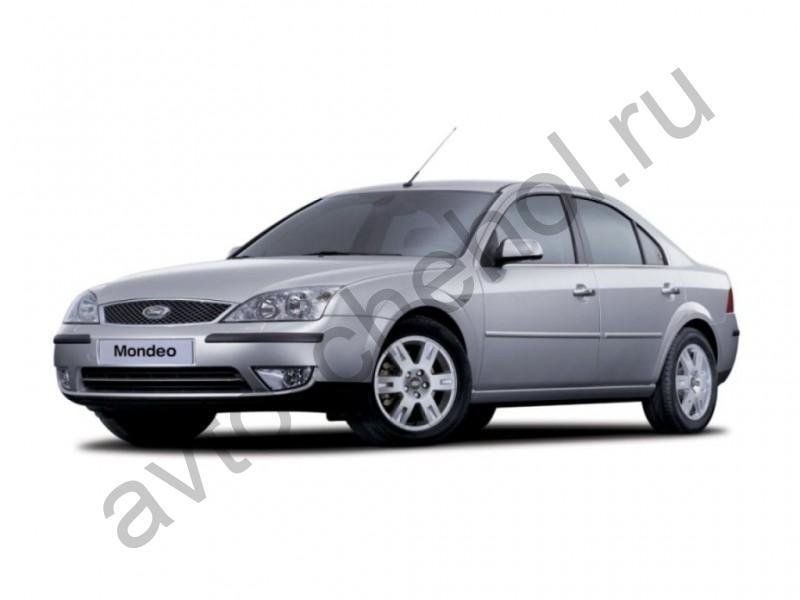 Коврики Ford Mondeo 3 седан (2000-2007)