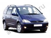 Кузов - Коврики Ford Galaxy 1 5-7 мест (1995-2006)