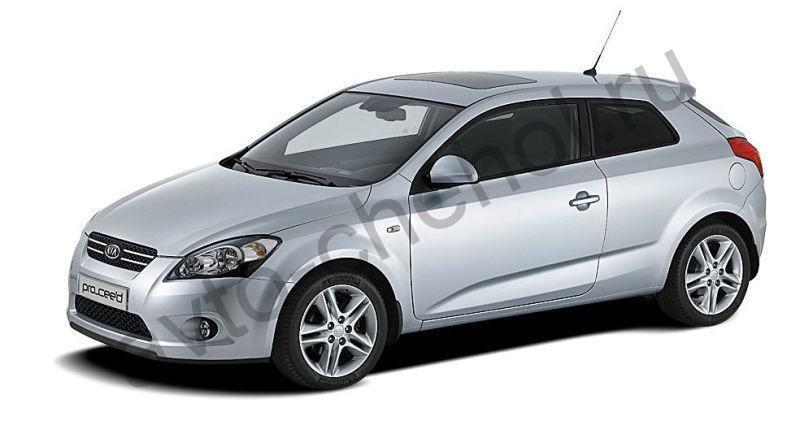 Авточехлы Kia Pro Ceed I (2006-2012)