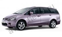 Кузов - Авточехлы Mitsubishi Grandis 7 мест (2003-2011)
