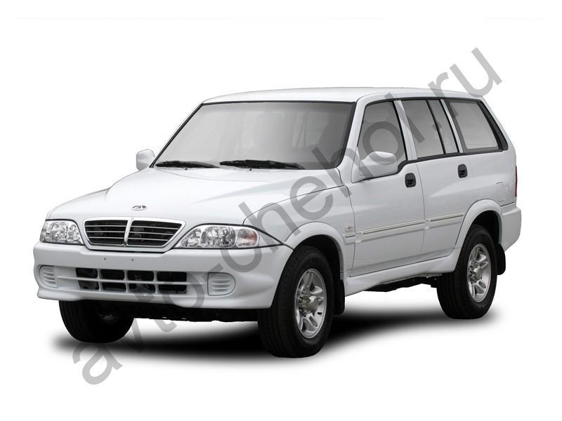 Авточехлы SsangYong  Musso (1993-2006)