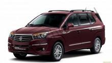 Кузов - Авточехлы SsangYong Stavic 7 мест (2013-2021)