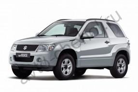 Авточехлы Suzuki Grand Vitara 3-х дв. 2005-2014