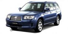 Кузов - Авточехлы Subaru Forester II (2002-2008)