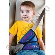 Детский адаптер ремня безопасности