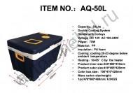 AQ-50L (50 литров)