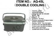 AQ-45L (45 литров)