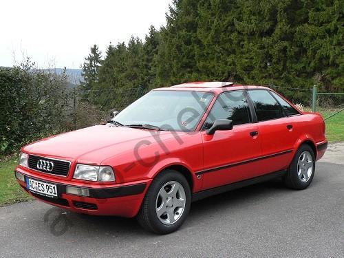 Коврики Audi 80 B-4 (8C) 1991-1996г