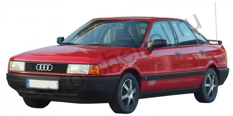 Авточехлы Audi 80 B-4 (1991-1996)