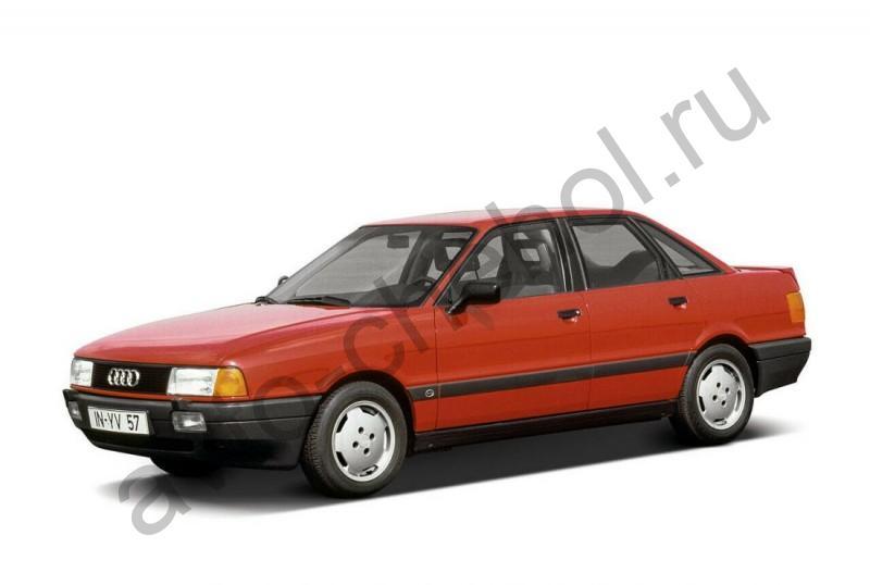 Авточехлы Audi 100 45 СЕДАН (1990-1994)