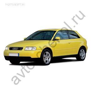 Авточехлы Audi A3 (8L) ХЭТЧБЕК-КУПЕ (1996-2003)