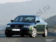 Авточехлы Audi А-6 седан С5 380 1997-2004