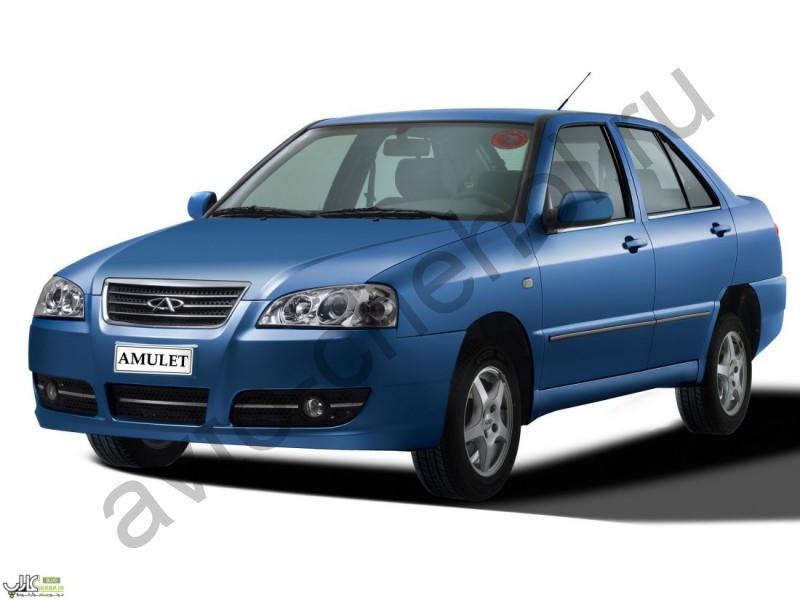 Авточехлы CHERY AMULET седан (2003-2012)