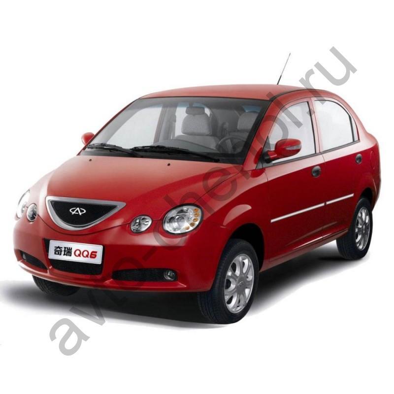 Авточехлы Chery QQ6 (2006-2010)