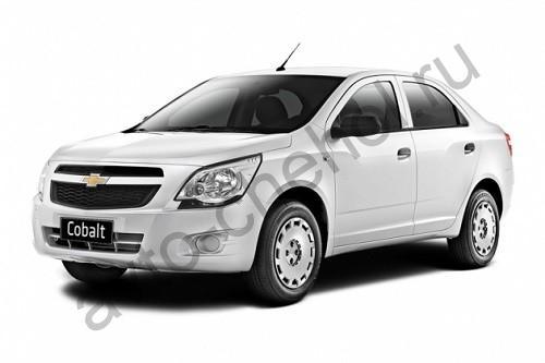 Коврики Chevrolet Cobalt с 2011+