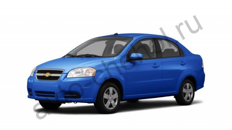 Авточехлы Chevrolet Aveo седан с 2003-2012