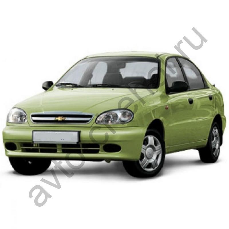 Авточехлы Chevrolet Lanos (2002-2009)