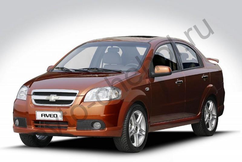 Коврики Chevrolet Aveo седан с 2003-2012