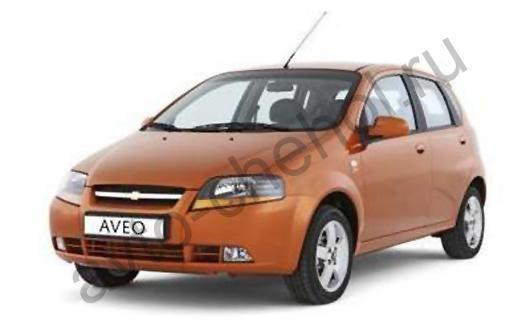Коврики Chevrolet Aveo хэтчбек с 2003-2012