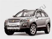 Кузов - Авточехлы Chevrolet Captiva джип с 2006