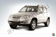 Кузов - Коврики Chevrolet Niva 2002-2014