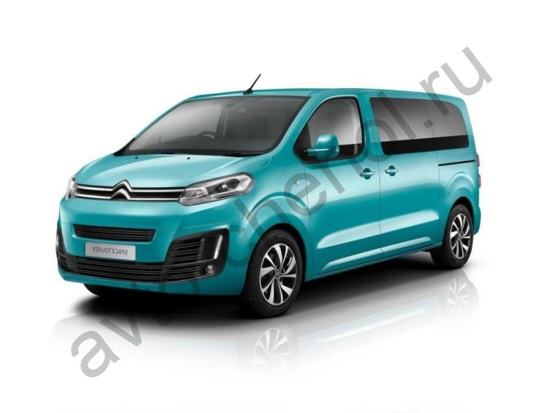 Авточехлы Citroen Space Tourer I 8 мест (2016-2021)