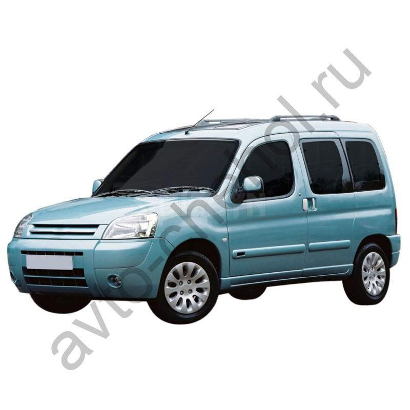 Авточехлы Citroen Berlingo 5 мест (1996-2012)