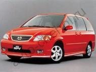 Коврики Mazda MPV II 1999-2006