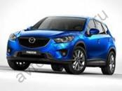 Кузов - Авточехлы Mazda CX-5 Active,Supreme,Touring 2011+