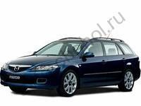 Коврики Mazda 6 хэчбек 2002-2007