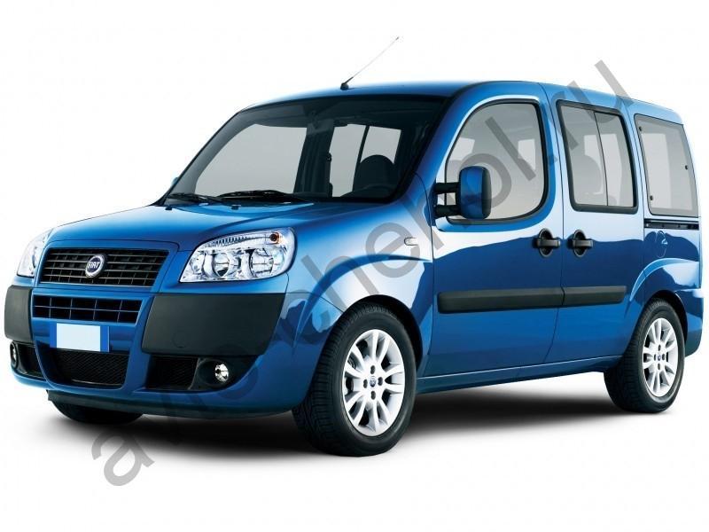 Авточехлы Fiat Doblo 2001+