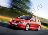 Коврики Honda Civic Fastback VII с 2001 по 2005