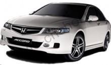 Кузов - Авточехлы Honda Accord с 2003-2008