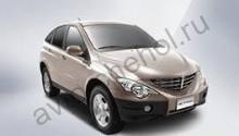 Кузов - Авточехлы SsangYong Actyon I 2006-2010