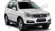 Кузов - Авточехлы SsangYong Rexton III 2013+