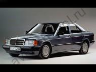 Авточехлы Mercedes 190 кузов 1982-1993