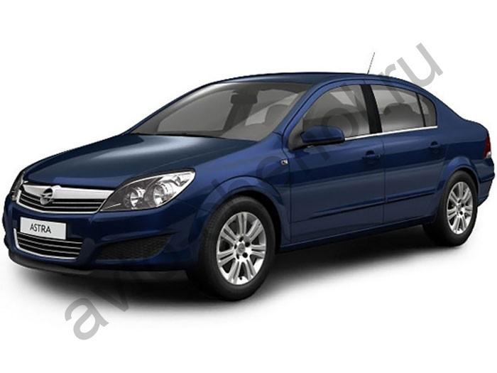 Коврики Opel Astra H 2004-2014