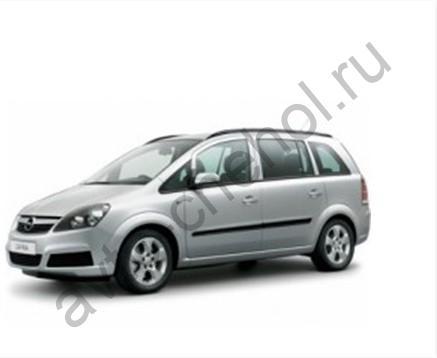 Коврики Opel Zafira В 2005-2012