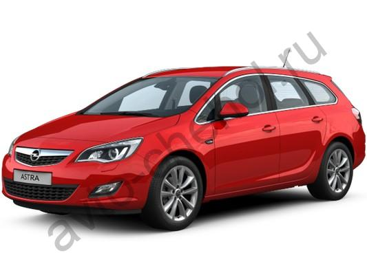 Коврики Opel Astra J универсал 2010+