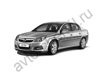 Коврики Opel Vectra С sedan 2003-2008