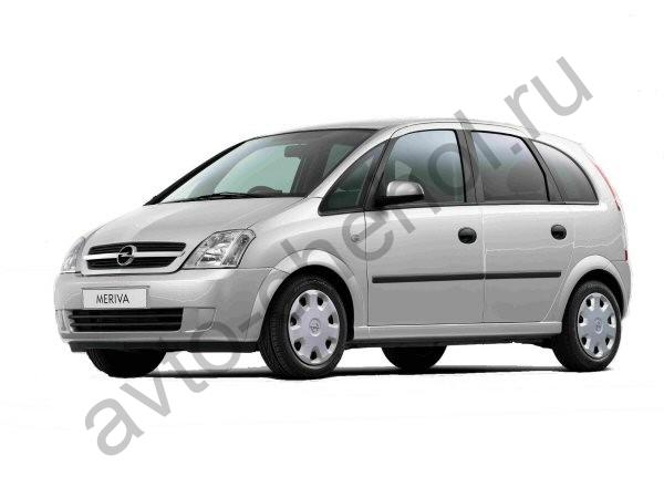Автjчехлы Opel Meriva 2003-2010