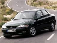 Коврики Opel Vectra B 1995-2002