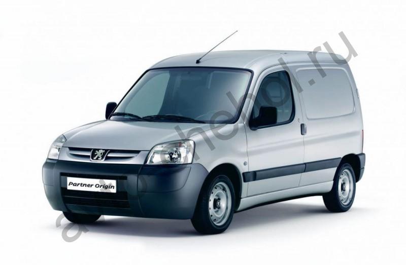 Коврики Peugeot Partner Origin 2 места 1997-2008