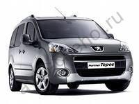 Коврики Peugeot Partner Tepee/family 2009+