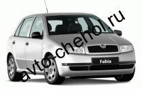 Кузов - Авточехлы Skoda Fabia 1999-2007