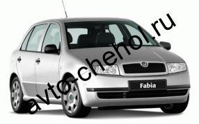 Авточехлы Skoda Fabia 1999-2007